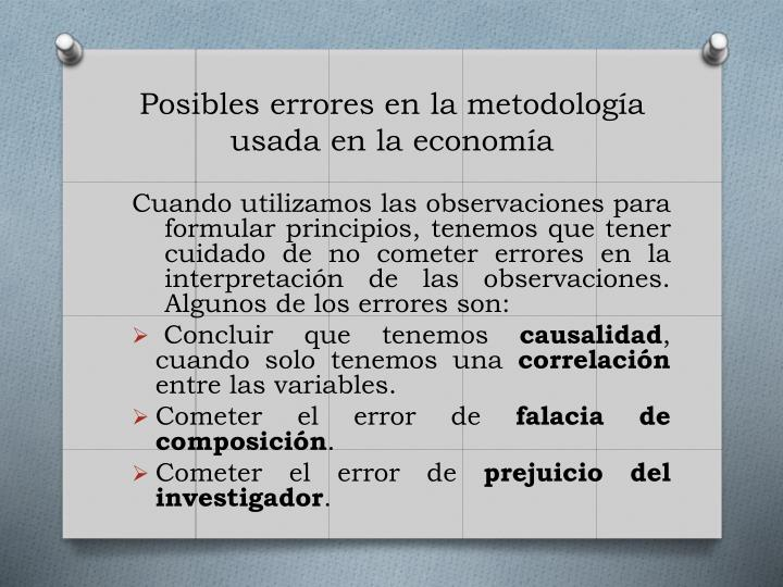 Posibles errores en la metodología usada en la economía