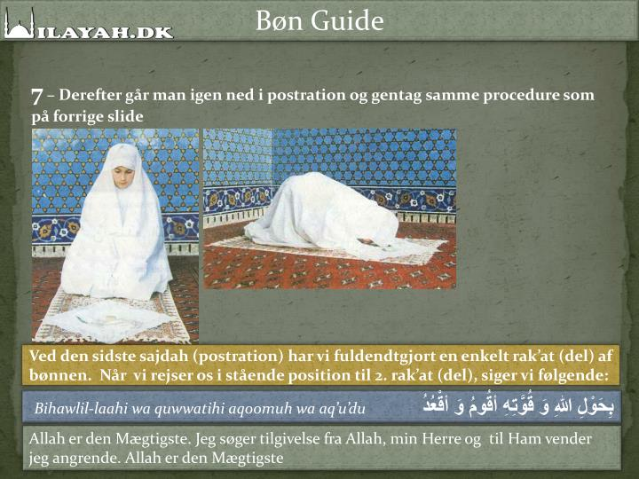 Bøn Guide
