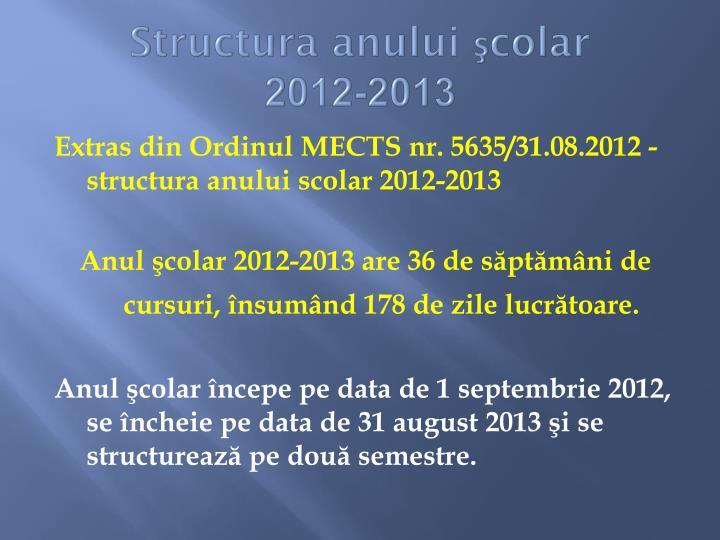 Structura anului şcolar