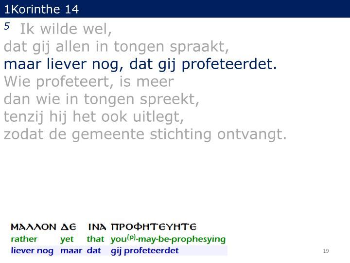 1Korinthe 14
