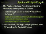 applaud eclipse plug in