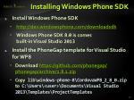 installing windows phone sdk