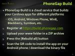 phonegap build1
