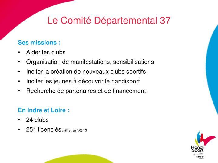 Le Comité Départemental 37