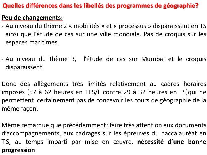 Quelles différences dans les libellés des programmes de géographie?