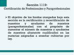 secci n 1119 certificaci n de profesionales y paraprofesionales