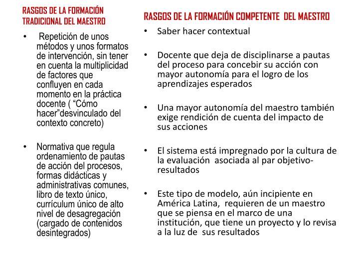RASGOS DE LA FORMACIÓN COMPETENTE  DEL MAESTRO