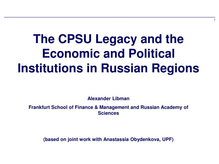The CPSU Legacy