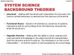system science background theories