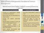 role of project management consultant in contract management