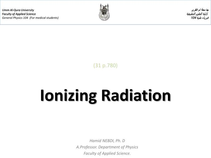 31 p 780 ionizing radiation