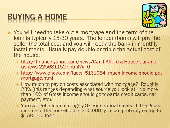 credit card application total household income
