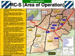 rc s area of operation