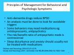 principles of management for behavioral and psychologic symptoms