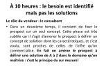 10 heures le besoin est identifi mais pas les solutions13