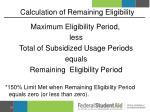 calculation of remaining eligibility