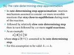 b the rate determining step approximation