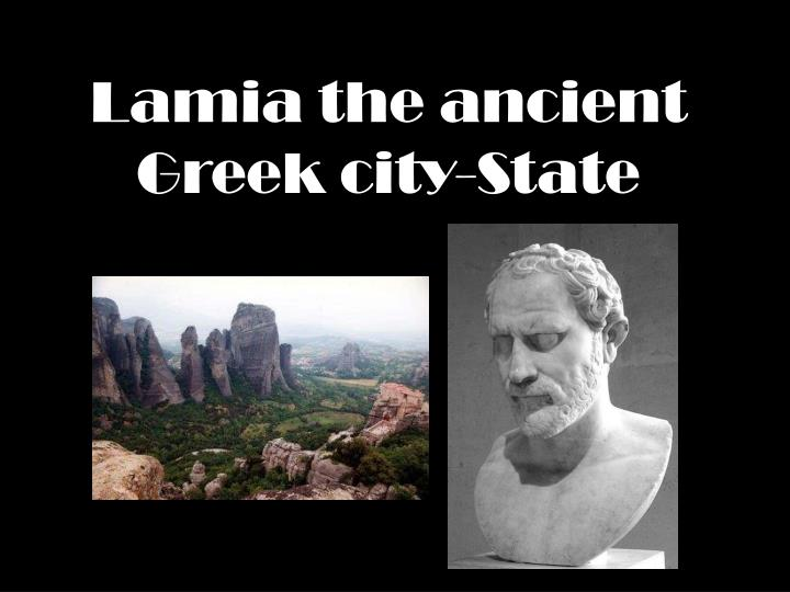 Lamia the ancient greek city state