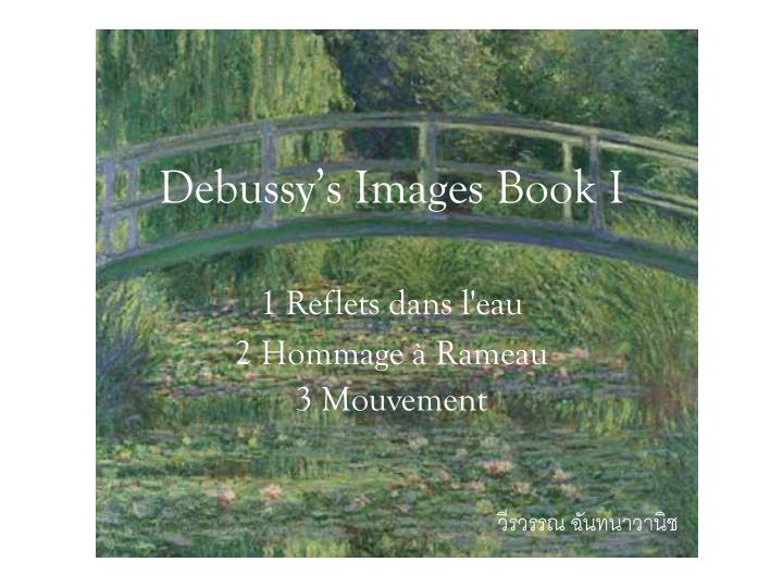 Debussy's Images Book I