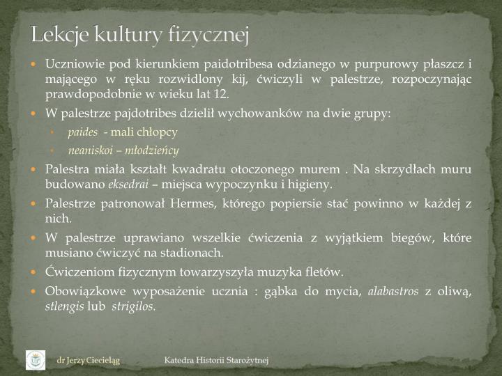 Lekcje kultury fizycznej