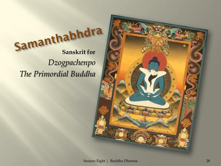 Samanthabhdra