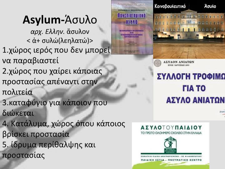Asylum-