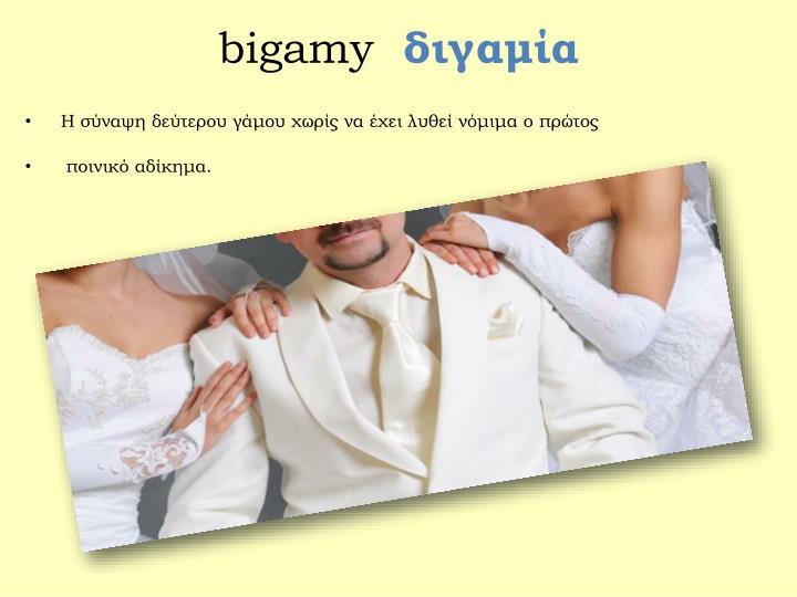 bigamy
