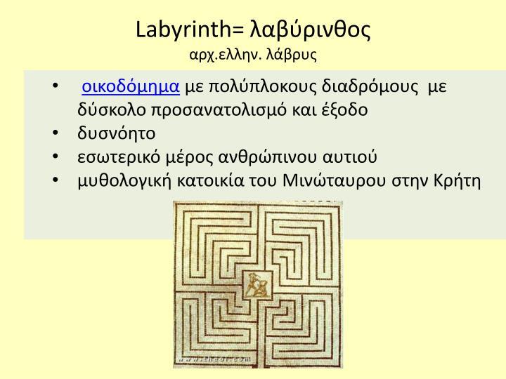 Labyrinth=