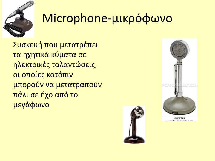 Microphone-