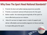 why does the sport need national standards