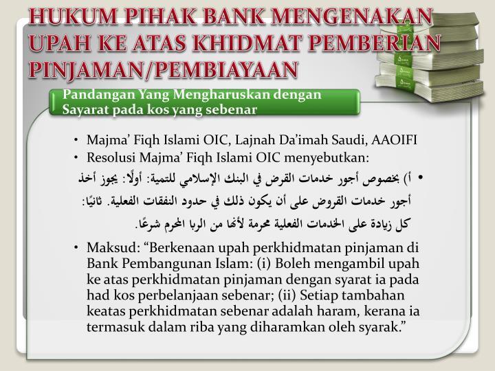 HUKUM PIHAK BANK MENGENAKAN UPAH KE ATAS KHIDMAT PEMBERIAN PINJAMAN/PEMBIAYAAN
