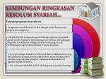 sambungan ringkasan resolusi syariah1