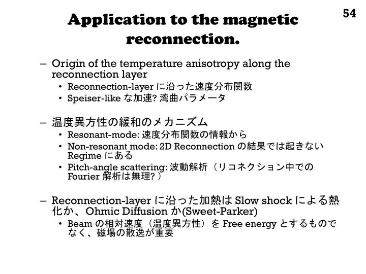 Application to the magnetic reconnection.