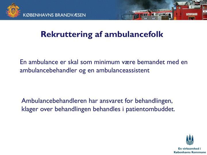 Rekruttering af ambulancefolk