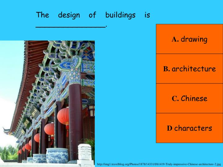 The design of buildings is _______________.