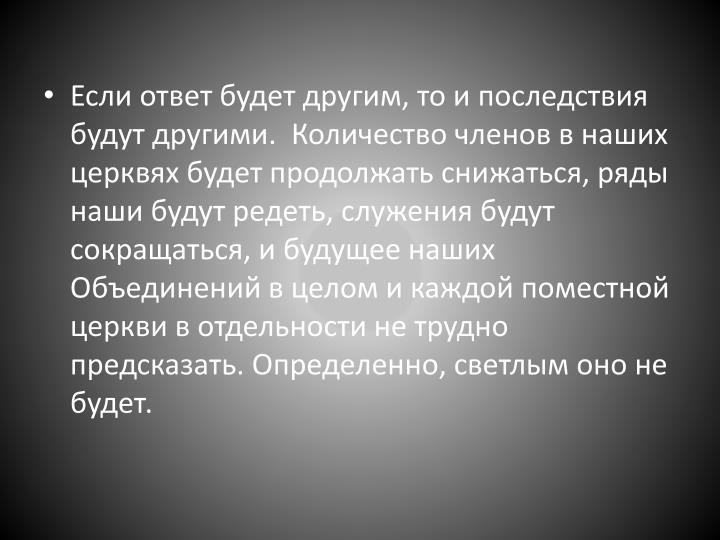,     .         ,    ,   ,               . ,    .
