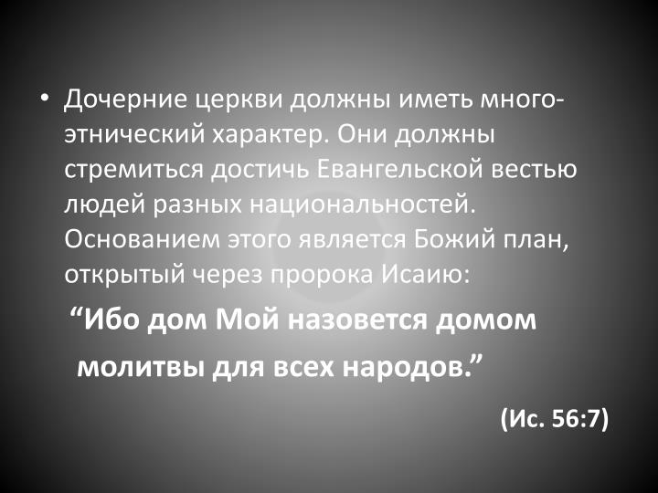 - .         .     ,    :