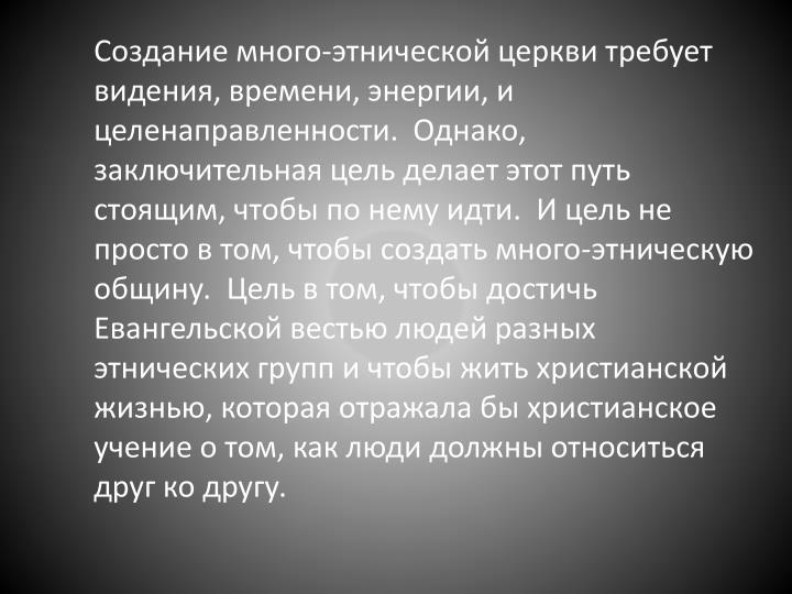 -   , , ,  .  ,      ,    .       ,   - .    ,              ,       ,       .