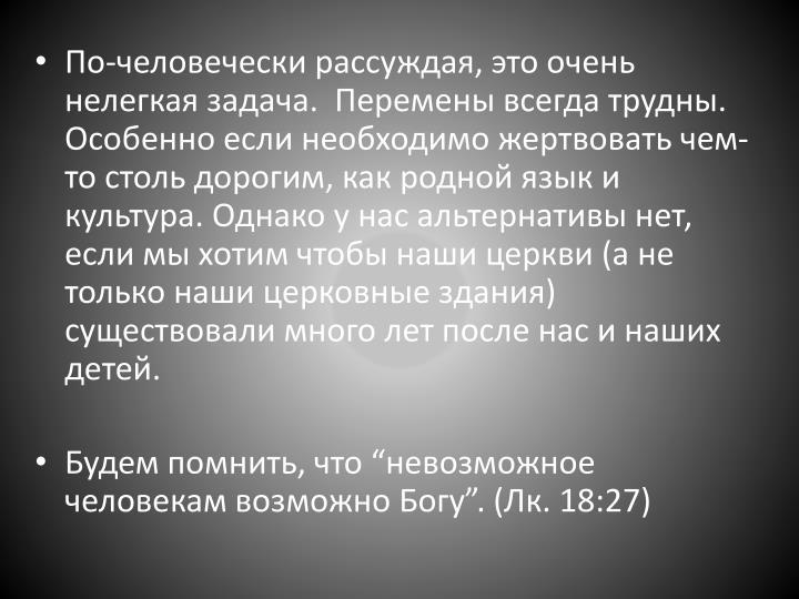 - ,    .    .      -  ,     .     ,       (     )        .