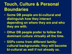 touch culture personal boundaries