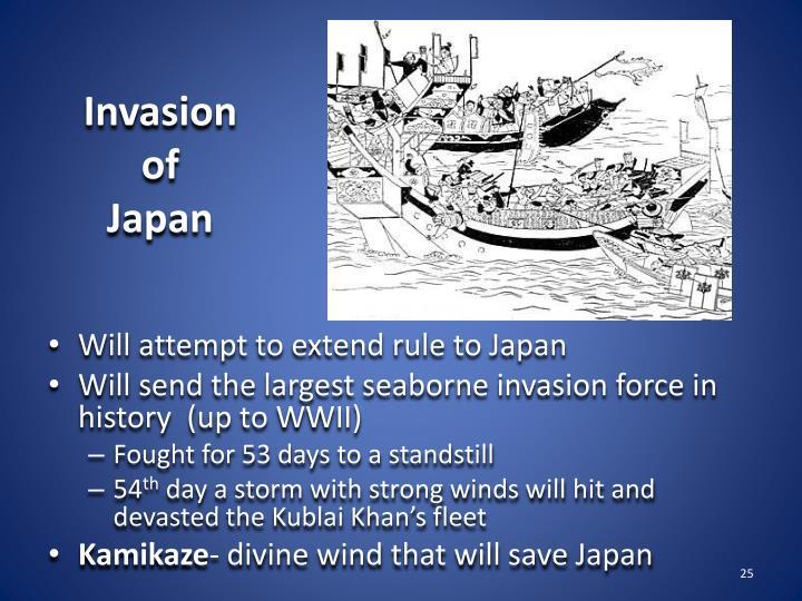 Invasion of