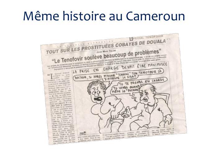 Mme histoire au Cameroun