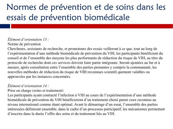 Normes de prvention et de soins dans les essais de prvention biomdicale