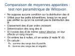 comparaison de moyennes appari es test non param trique de w ilcoxon