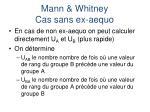 mann whitney cas sans ex aequo