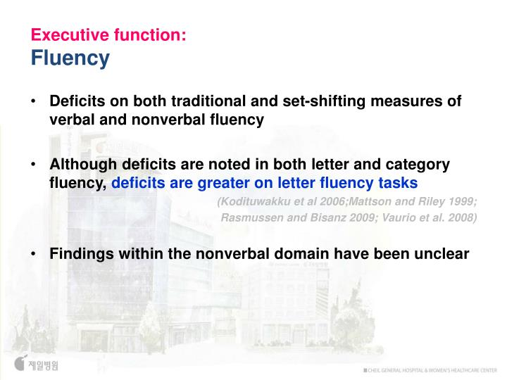 Executive function: