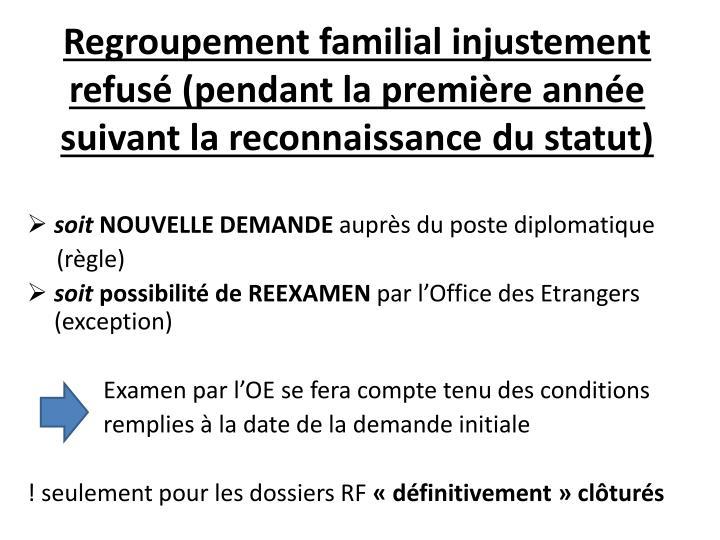 Regroupement familial injustement refusé (pendant la première année suivant la reconnaissance du statut)
