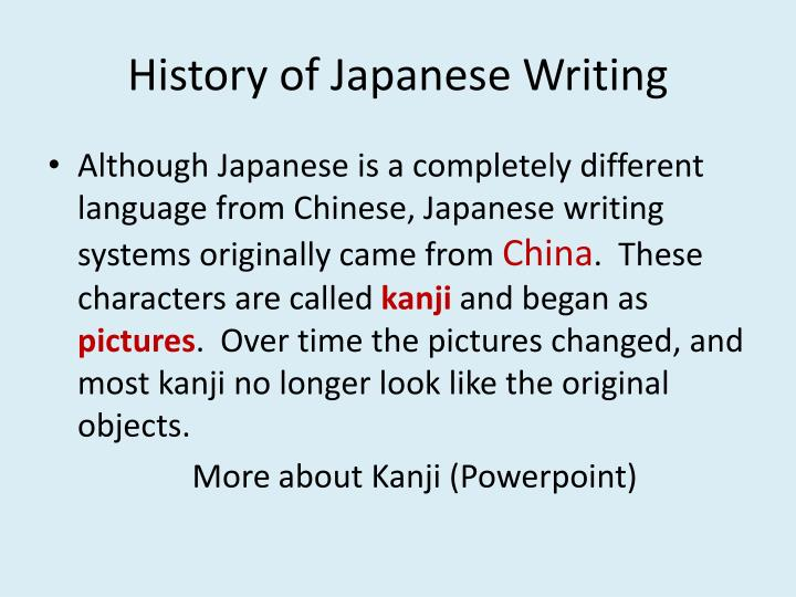 History of Japanese Writing