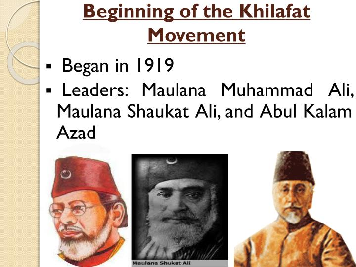 Beginning of the Khilafat Movement