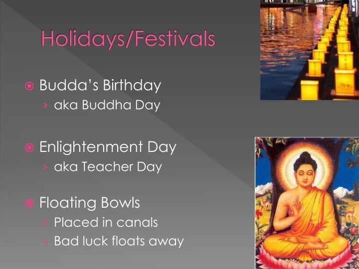 Holidays/Festivals